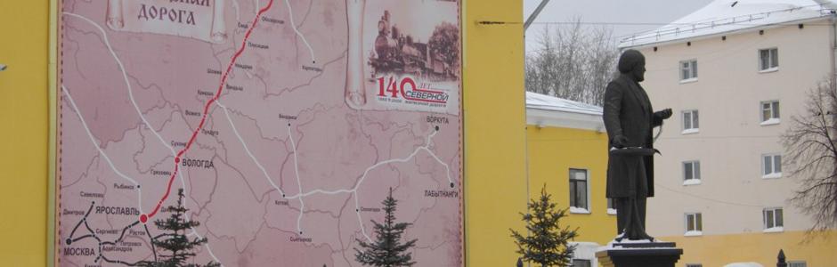 Jaroslavl – 140 jaar spoorwegen – 2010