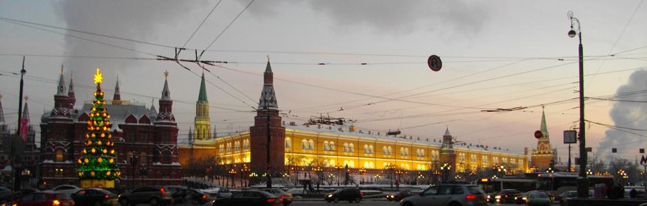 Moskou – Manege Plein – 2011