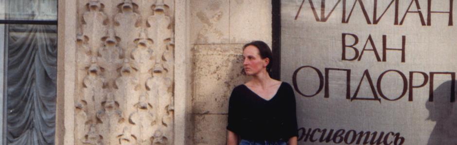 Moskou – Gorkistraat – 1993
