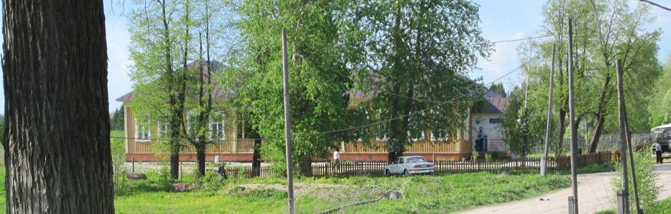Vsevolodo-Vilva – Huis Pasternak – 2013