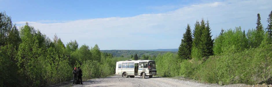 Ivaka – pech onderweg – 2013