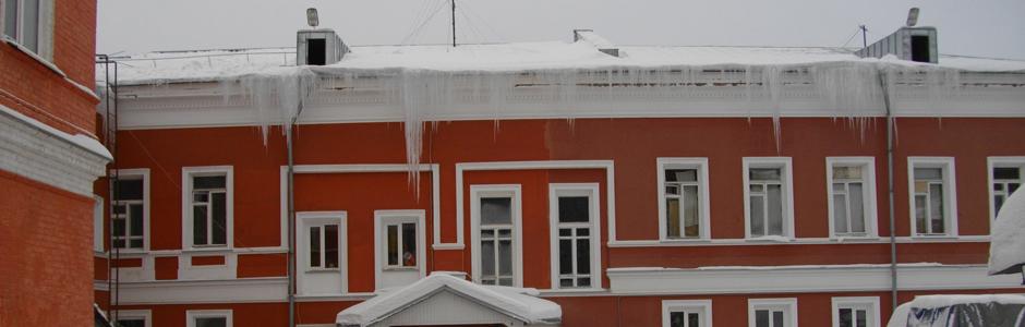 Perm – Kunstacademie – 2010