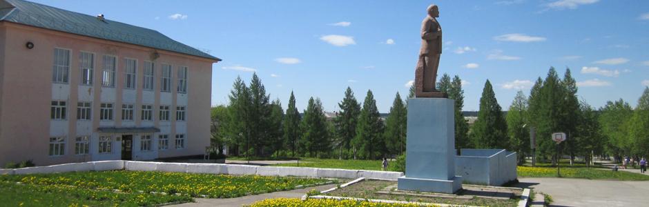 Aleksandrovsk – 2013