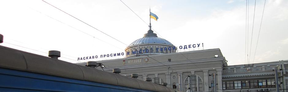 Odessa – Hoofdstation – 2012