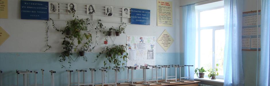 Vsevolod-Vilva – School nr 8 – 2013